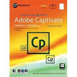 Adobe Captivate Collection + Training