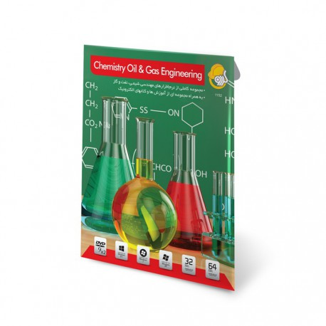 Gerdoo Chemistry , Oil & Gas Engineering