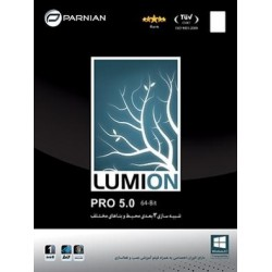 Lumion Pro 5.0
