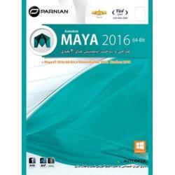 Maya 2016 + LT 64-Bit