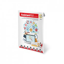 Assistant PLUS 5th Edition