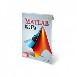 Matlab R2017a