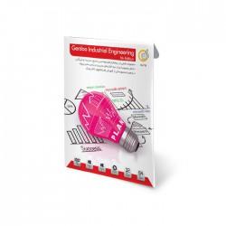 Gerdoo Industrial Engineering 7th Edition