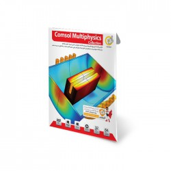 Comsol Multiphysics Collection
