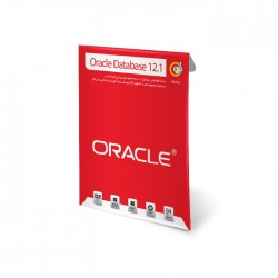 Oracle Database 12.1