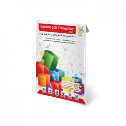 Gerdoo SQL Collection Vol 1