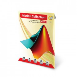 Matlab Collection Part 2