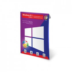 Windows 8.1 Update 3 + Assistant 5th Edition