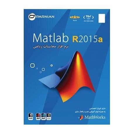 Matlab R2015a
