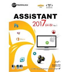 Assistant 2017 DVD9 64-Bit _ Ver.1