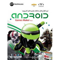 Android Games Maker 2017 _Ver.1