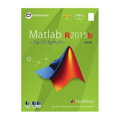 Matlab R2015b_64-Bit