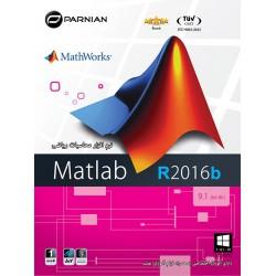 نرم افزار محاسبات ریاضی Matlab R2016b