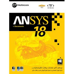 انسیس ANSYS Products 18.0 , 64-Bit