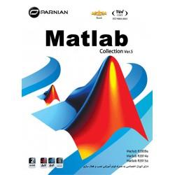 مجموعه نرم افزار محاسبات ریاضی Matlab Collection , Ver.5