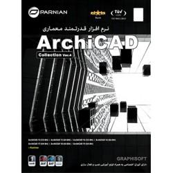 مجموعه کامل نرم افزار قدرتمند معماری ArchiCAD Collection, Ver.4