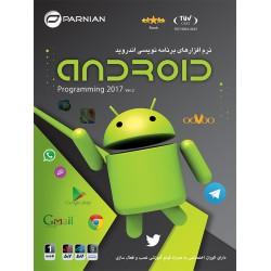 نرم افزارهای تخصصی برنامه نویسی اندروید Android Programming 2017 _ Ver.2