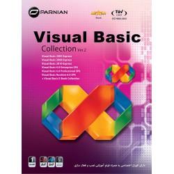 مجموعه نرم افزار ویژوال بیسیـک Visual Basic Collection _ Ver.2