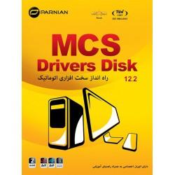 راه انداز سخت افزاری اتوماتیک MCS Drivers Disk 12.2.0.1175