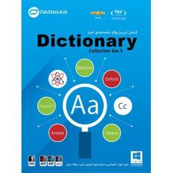مجموعه واژه نامه های کاربردی Dictionary Collection _ Ver.3