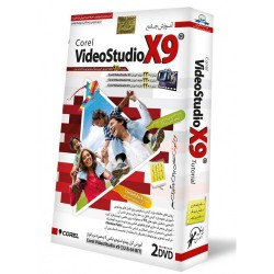 آموزش کرل ویدئو استادیو Corel VideoStudio X9