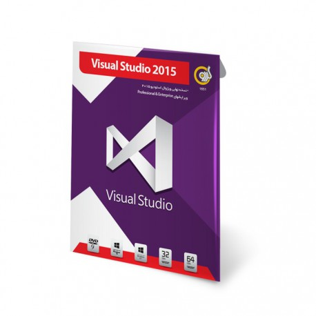 Visual Studio 2015