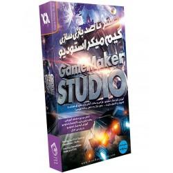 صفر تا صد آموزش گیم میکر استودیو GameMaker: Studio