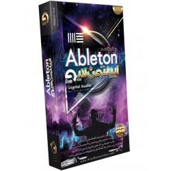 صفر تا صد آموزش ایبلتون لایو , Ableton Live