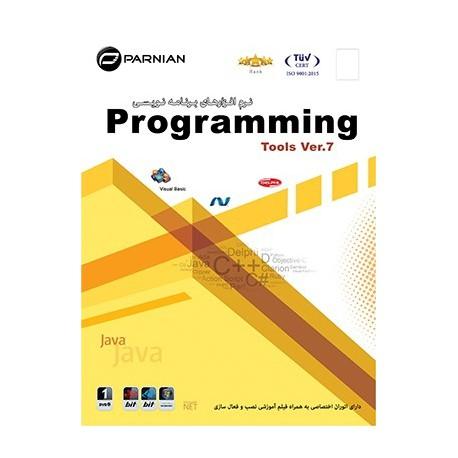 Programming Tools _Ver.7