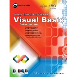 Visual Basic Collection _Ver.1