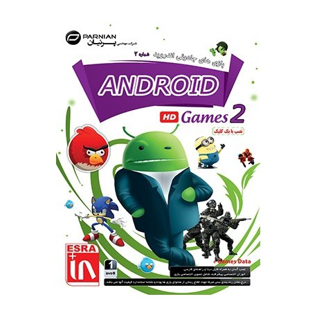 Android Games No.2