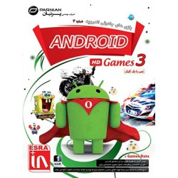 Android Games No.3