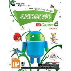 Android Games No.6