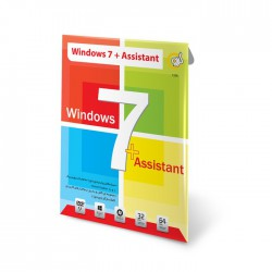 Windows 7 + Assistant
