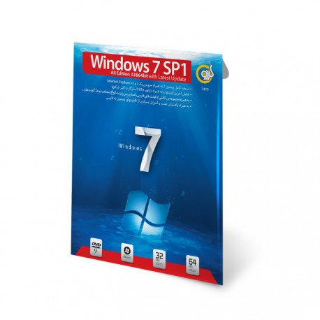 Windows 7 SP1 All Edition With Latest Update