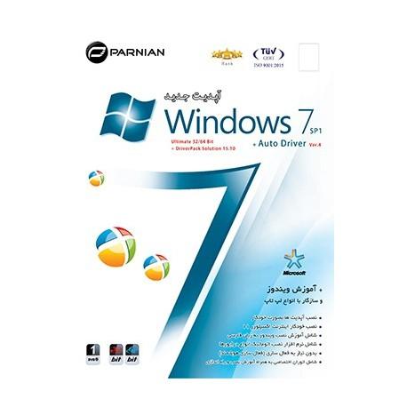 Windows 7 SP1 + AutoDriver