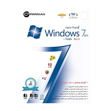 Windows 7 SP1 + Tools Ver.5