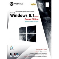 Windows 8.1.3 Gamer Edition