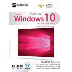 Windows 10 Threshold 2 + Training