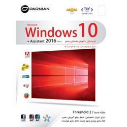 Windows 10 Threshold 2 + Assistant 2016
