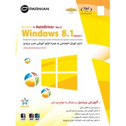 Windows 8.1.3 + AutoDriver