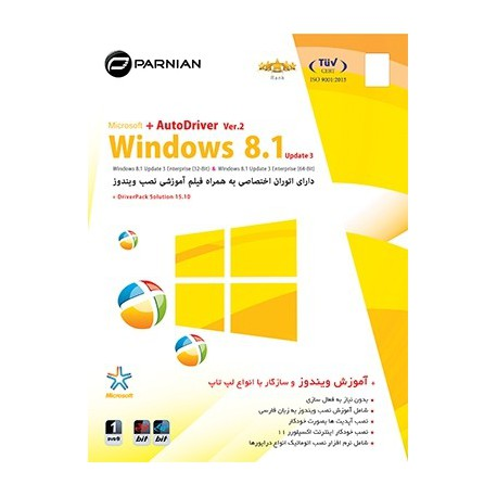Windows 8.1.3+AutoDriver