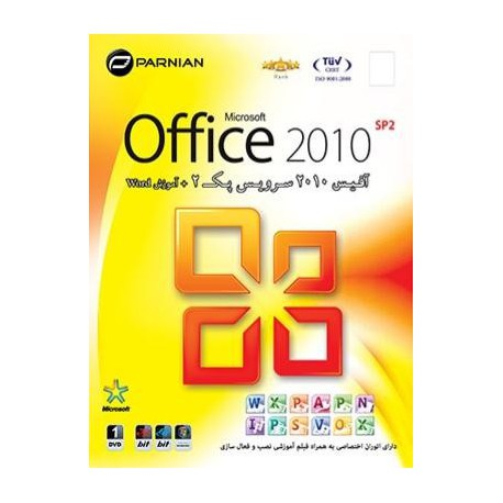 Office 2010 SP2 + Tools