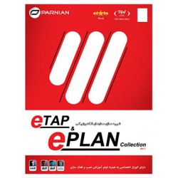 ETAP & EPLAN Collection ,Ver.1