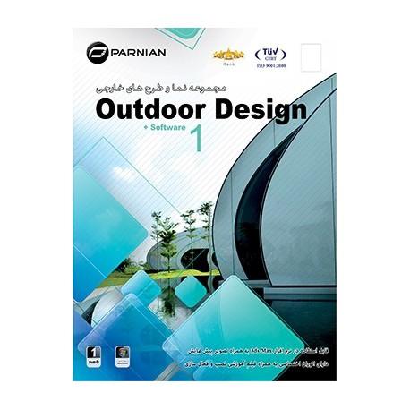 Outdoor Design + Software NO.1