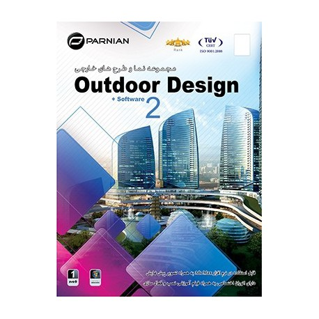 Outdoor Design + Software NO.2