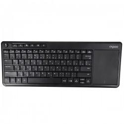 کيبورد بيسيم رپو مدل Rapoo K2600 Keyboard With Persian Letters با حروف فارسي