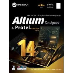 نرم افزار پیاده سازی شماتیک، طراحی PCB و آنالیز مدار آنالوگ Altium Designer & Protel
