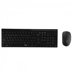 کيبورد و ماوس بيسيم رپو مدل Rapoo X8100 Keyboard and Mouse With Persian Letters Letters با حروف فارسي