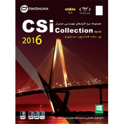 CSi Collection 2016 Ver.13